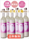 麹甘酒500ml×6本セット