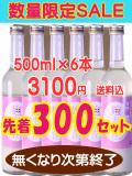 麹あまざけ500ml