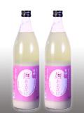 麹甘酒900×2