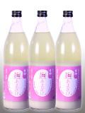 麹甘酒900×3