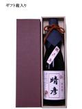 長寿祝いラベル酒石川門720ml