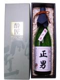 長寿祝い 高砂大吟醸1800