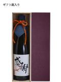 完全オリジナルラベル酒 石川門 ギフト箱