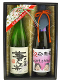 【敬老の日ギフトセット】杜氏の技セット(石川門、純米吟醸720)