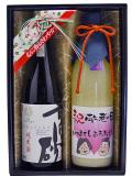 【敬老の日ギフトセット】純米酒&甘酒セット(石川門720、甘酒900)