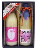 【敬老の日ギフトセット】甘酒2本セット(甘酒、甘酒900)