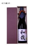父の日ラベル酒石川門720ml