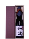 父の日オリジナルラベル酒 石川門720