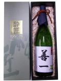 父の日オリジナルラベル酒兼六1800