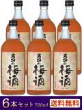 高砂の梅酒6本