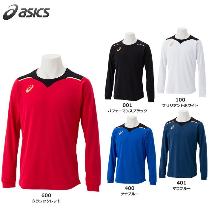 【アシックス】2051A115 ゲームシャツ【長袖】(XS~3XL)【らくらくチョイス対応】【サイズ別注対応:4XL】※サイズ別注は納期が約2~3カ月掛かります