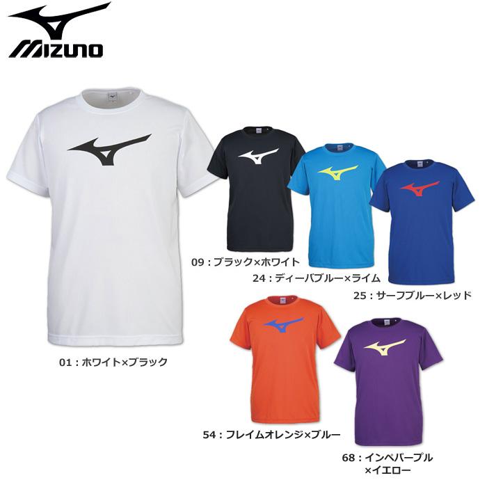 【ミズノ】32JA8155 ビッグロゴRunBirdTシャツ(M、L)【★1着までクリックポストOK 送料220円】【★即納】