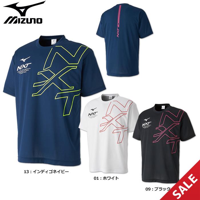 【SALE】【ミズノ】62JA9Z13 N-XT Tシャツ(M~XL)【展示会限定商品】【★1着までクリックポストOK 送料220円】【★即納】