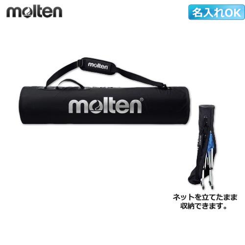 【モルテン】BG0090 キャリーケース 90cmタイプ(BK20HL、BK20HOT用)【名入れ可】