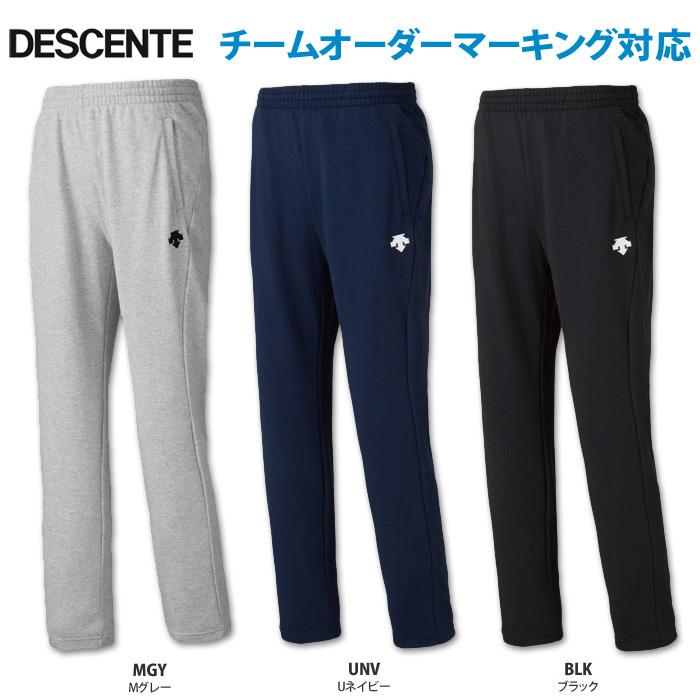 【デサント】DMC2600P スウェットパンツ(S~XA)