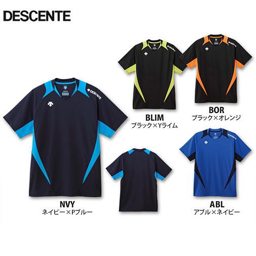【デサント】DSS5420 ライトゲームシャツ【半袖】(S~XO)