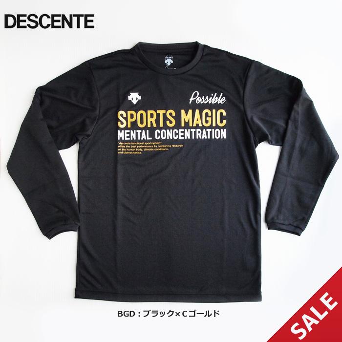 【SALE】【デサント】DVB5653 SPORTS MAGICプラシャツ【長袖】(L)【★即納】【★1着までクリックポストOK 送料220円】