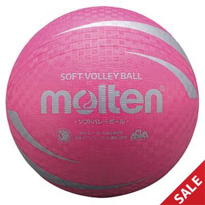 【SALE】【モルテン】S3V1200P ソフトバレーボール(ピンク)【★即納】