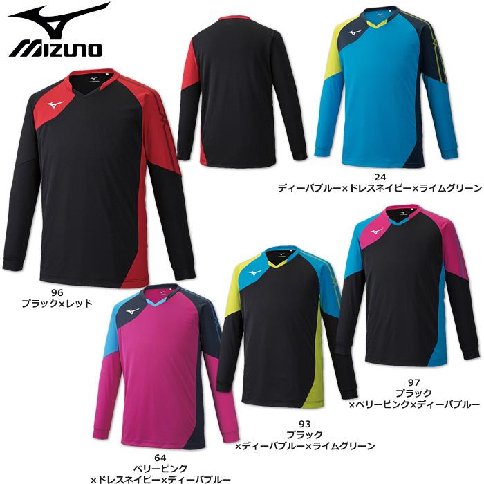 【ミズノ】V2MA9021ゲームシャツ【長袖】(140~2XL)