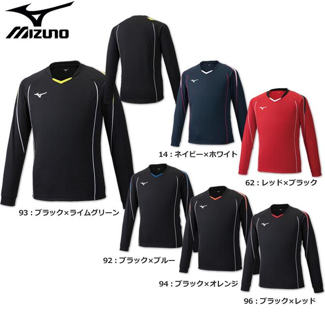 【ミズノ】V2MA9097 ゲームシャツ【長袖】(S~2XL)