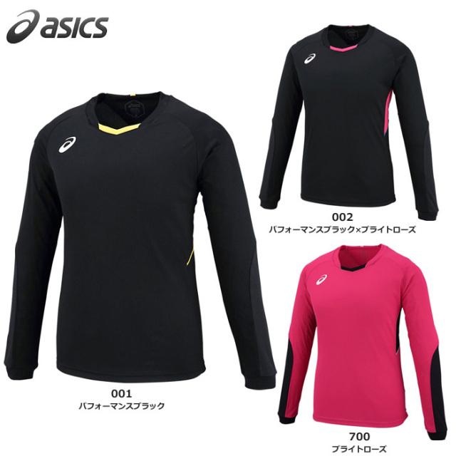 【アシックス】2052A001 ゲームシャツ【長袖】(レディス:S~2XL)【らくらくチョイス対応】