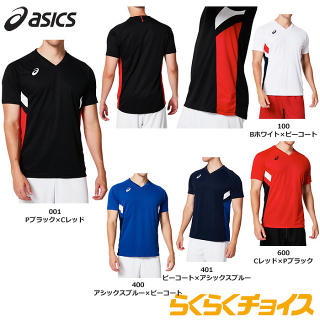 【19SS】【アシックス】2053A048 ゲームシャツ【半袖】(S~3XL)【らくらくチョイス対応】