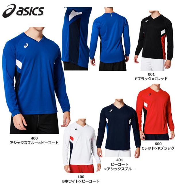 【19SS】【アシックス】2053A050 ゲームシャツ【長袖】(S~3XL)【らくらくチョイス対応】