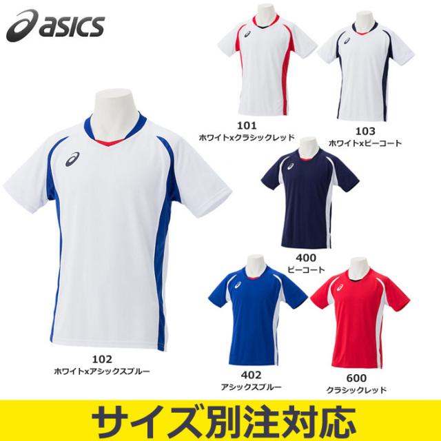 【アシックス】2101A061 ゲームシャツ【半袖】(S~2XL)【サイズ別注対応:3XL、4XL】※サイズ別注は納期が約2~3カ月掛かります