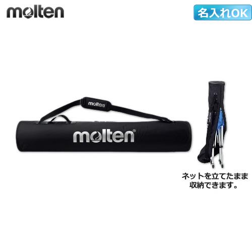 【モルテン】BG0110 キャリーケース 110cmタイプ(BK20H用)【名入れ可】