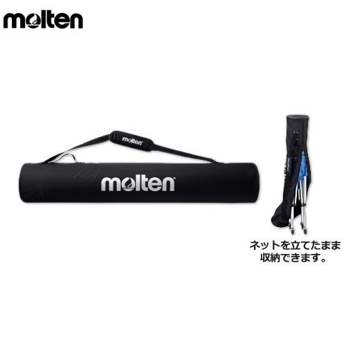 【モルテン】BG0130 キャリーケース 130cmタイプ(BKCVH、BKCVL用)【名入れ可】