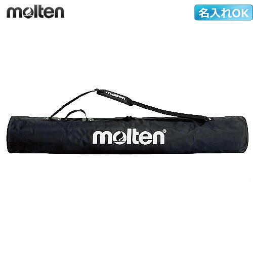 【モルテン】BG1130 キャリーケース 130cmタイプ(折りたたみ式平型ボールカゴ用)【名入れ可】