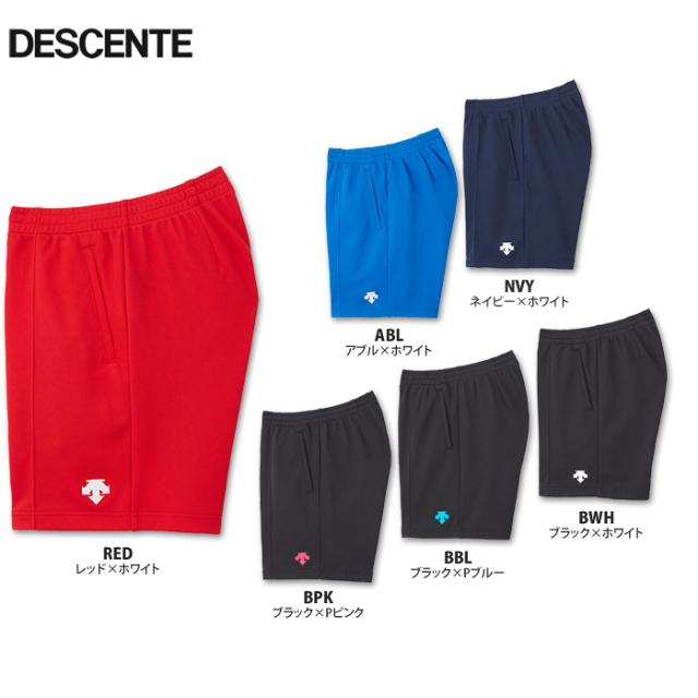 【デサント】DSP1600 クォーターパンツ【ゆったりシルエット】(130~XO)■股下:16cm(L寸)