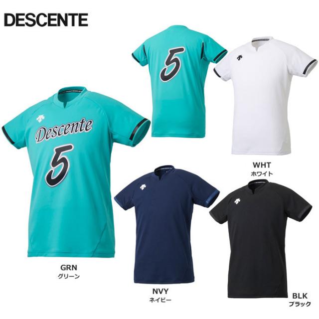 【デサント】DSS4024 ゲームシャツ【半袖】【すっきりシルエット】(S~XO)【QUICK100対応】【特別サイズ対応:140、150、SS、XA、XB、XC】※特別サイズは納期が約1カ月掛かります