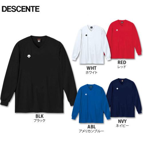 【デサント】DSS4311 ゲームシャツ【長袖】(140~XO)【特別サイズ対応:XA、XB、XC】