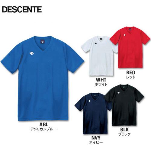 【デサント】DSS4321 ゲームシャツ【半袖】(140~XO)【特別サイズ対応:XA、XB、XC】