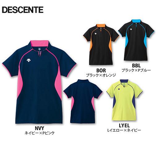 【デサント】DSS4420 ゲームシャツ【半袖】【すっきりシルエット】(S~XO)【QUICK100対応】【特別サイズ対応:140、150、SS、XA、XB、XC】※特別サイズは納期が約1カ月掛かります: