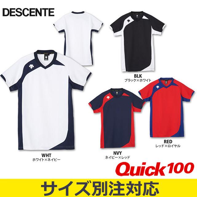 【デサント】DSS4720 ゲームシャツ【半袖】【すっきりシルエット】(S~XO)【Quick100対応】【特別サイズ対応:140、150、SS、XA、XB、XC】※特別サイズは納期が約1カ月掛かります