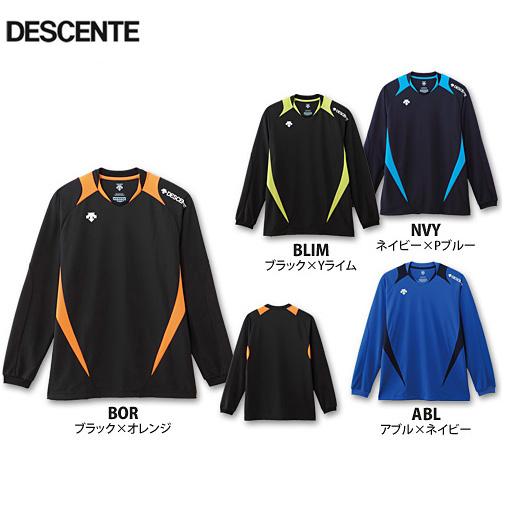 【デサント】DSS5410 ライトゲームシャツ【長袖】(S~XO)【QUICK100-2対応】