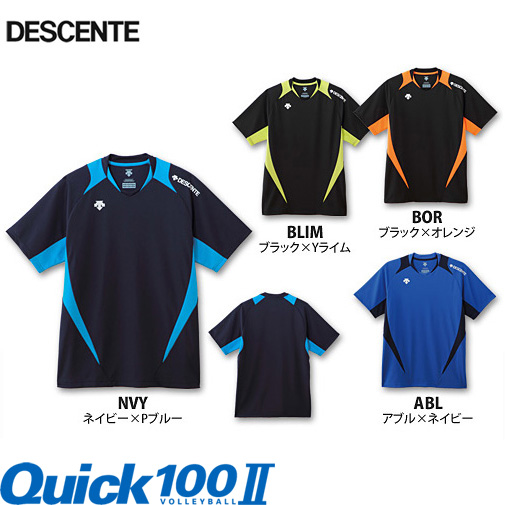 【デサント】DSS5420 ライトゲームシャツ【半袖】(S~XO)【QUICK100-2対応】