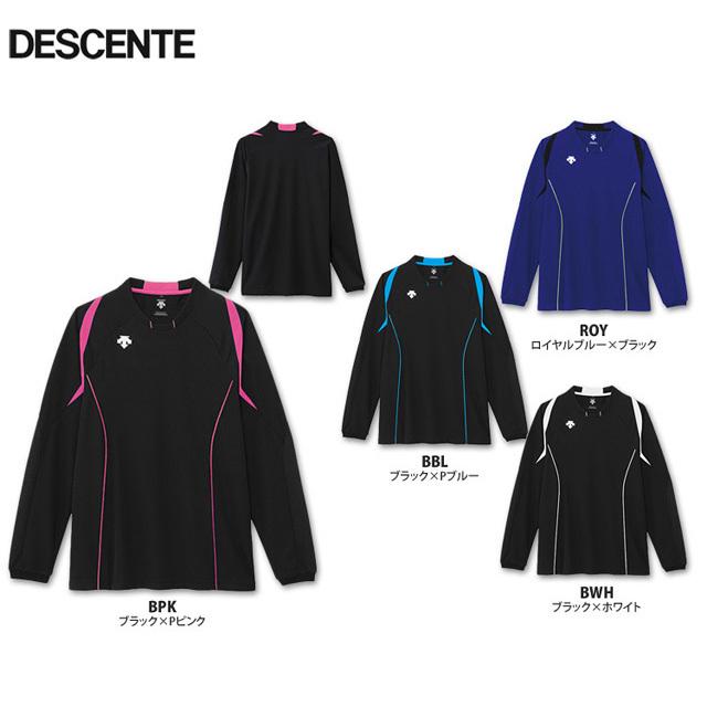 【デサント】DSS5510 ライトゲームシャツ【長袖】(S~XO)【QUICK100-2対応】