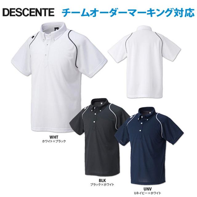 【デサント】DTM4600B ボタンダウンポロシャツ【半袖】(SS~XA)【チームオーダーマーキング対応】