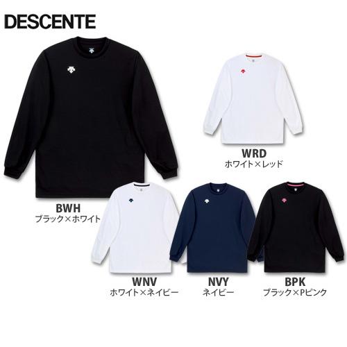 【デサント】DVB5216J プラクティスシャツ【長袖】(140~160)