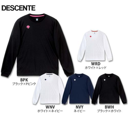 【デサント】DVB5216W プラクティスシャツ【長袖】(レディス:S~XO)