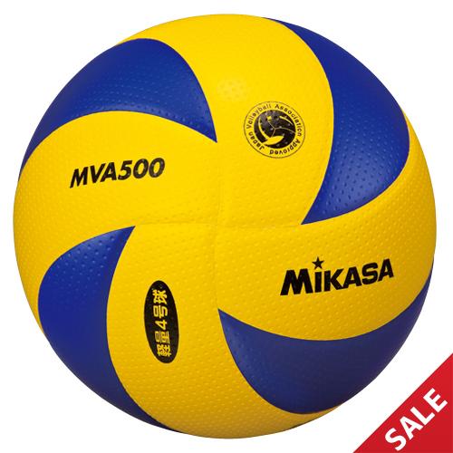 【SALE】【ミカサ】MVA500 小学生バレーボール【軽量4号】【検定球】 1個のみ35%OFF!※在庫品の為、名入れ不可【即納】