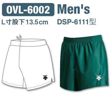 【デサント】OVL-6002【カスタムオーダー】ゲームパンツ(メンズ:SS~XC)