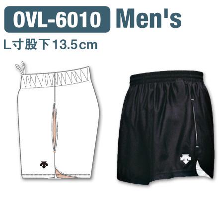 【デサント】OVL-6010【カスタムオーダー】ゲームパンツ(メンズ:SS~XC)