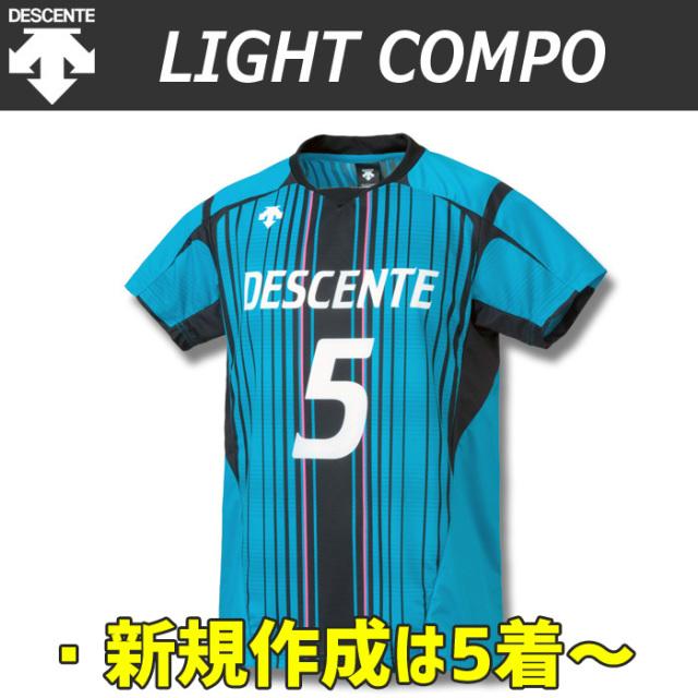 【デサント】【lightCompo】OVL-L4220/4220W 昇華プリントゲームシャツ(ユニセックス・メンズ:SS~XC/レディス:S~XA)/納期:約4週間~/最低作成枚数:新規5枚~追加1枚~