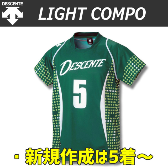 【デサント】【lightCompo】OVL-L4221/4221W 昇華プリントゲームシャツ(ユニセックス・メンズ:SS~XC/レディス:S~XA)/納期:約4週間~/最低作成枚数:新規5枚~追加1枚~