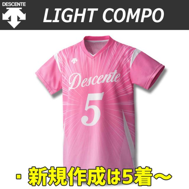 【デサント】【lightCompo】OVL-L4320/4320W 昇華プリントゲームシャツ(ユニセックス・メンズ:SS~XC/レディス:S~XA)/納期:約4週間~/最低作成枚数:新規5枚~追加1枚~