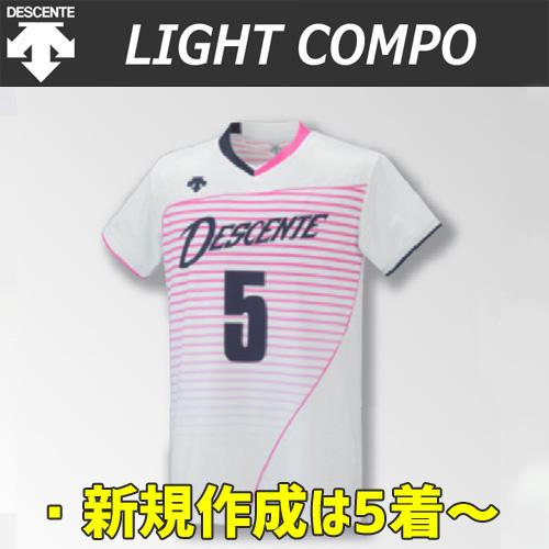 【デサント】【lightCompo】OVL-L4422/4422W 昇華プリントゲームシャツ(ユニセックス・メンズ:SS~XC/レディス:S~XA)/納期:約4週間~/最低作成枚数:新規5枚~追加1枚~